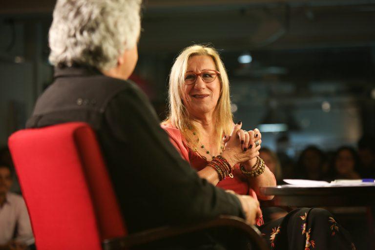 Café Filosófico CPFL discute gênero e sexualidade neste domingo (7)
