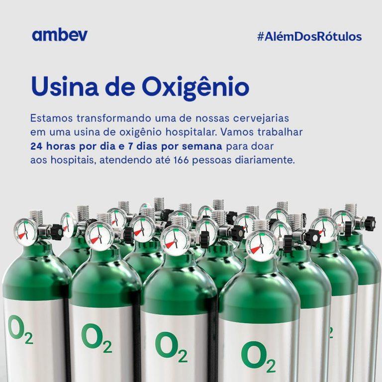 Ambev vai produzir e envasar oxigênio para o sistema de saúde